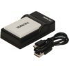 Replacement Nikon EN-EL5 USB Charger